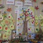 Выставка «Золотая осень»